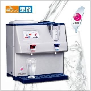 【東龍牌】蒸汽式溫熱開飲機(TE-185S)/