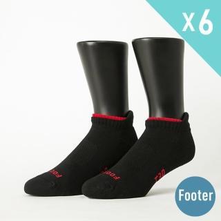 【Footer除臭襪】機能運動船短襪6雙入 男款(T30三色任選)