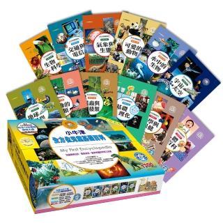 【小牛津】點讀大寶盒48件組延伸教材(全方位兒童基礎百科精裝12書)