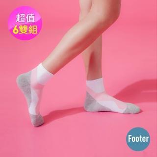 【Footer除臭襪】輕壓力流線型除臭襪6雙入 女款(T101三色任選)