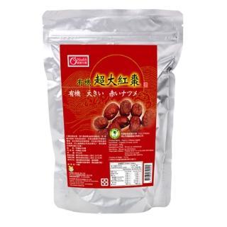 【康健生機】有機超大紅棗(300g/包)