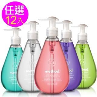 【Method 美則】天然洗手乳_名人最愛組(任選12入)