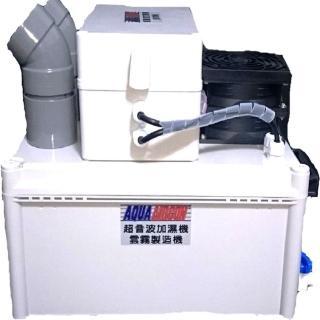 【灑水達人】超音波加濕機每小時3公升全國唯一防水型(M3000)