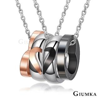 【GIUMKA】情侶項鍊 心心相守 情人對鍊 白鋼 MN04003(黑/玫款)