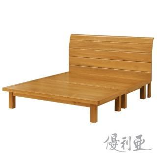 【優利亞-貝莉檜木色】加大6尺實木床架