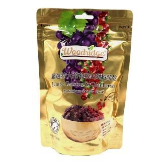 【森之果物】智利特大葡萄乾+蔓越莓(350g)