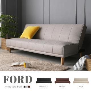 【H&D】FORD日式簡約布質沙發床(日式 三色)