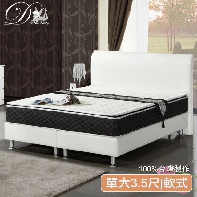 【睡夢精靈】今生有約獨立筒床墊單人加大3.5尺