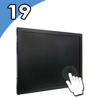 【Nextech】M系列 19吋 電阻式觸控螢幕(電阻 單點)