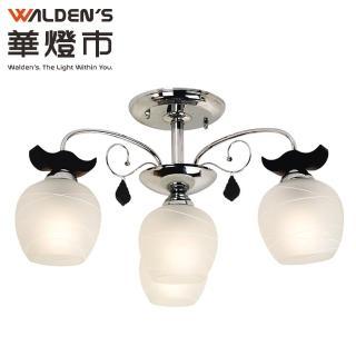 【華燈市】歐傑斯原木水晶3+1半吸頂燈(經典歐風款式)