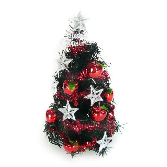 【摩達客】耶誕-1尺/1呎-30cm台灣製迷你裝飾黑色聖誕樹(含銀星紅果裝飾/免組裝/本島免運費)/