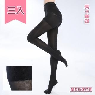 【魔莉絲彈性襪】標準360DEN萊卡機能褲襪一組三雙(壓力襪/顯瘦腿襪/醫療襪/彈力襪/靜脈曲張襪)