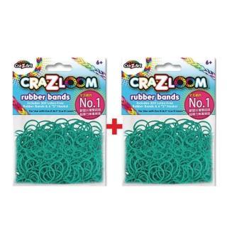 【美國Cra-Z-Art】Cra-Z-Loom彩紅圈圈編織 橡皮筋補充包 深綠x2包(共600條)