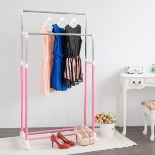 【H&R安室家】彩漾雙桿升降曬衣桿/掛衣架