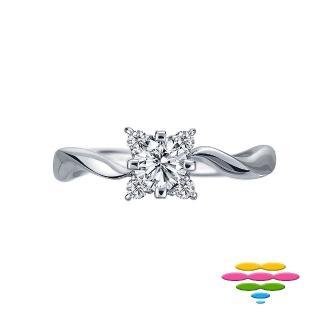 【彩糖鑽工坊】19分以上 18K鑽石戒指(瑪麗公主 系列)