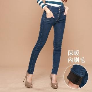 【雪莉亞】日系高腰緊身刷毛褲(顯瘦藍26-27-28-29)