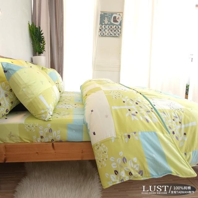 【Lust 生活寢具 台灣製造】夏綠蒂-專櫃當季印花、雙人5尺床包/枕套/舖棉被套組(綠色)