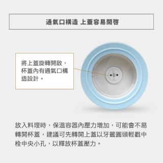 【ZOJIRUSHI 象印】550ml可分解杯蓋不鏽鋼真空燜燒杯(SW-HAE55)