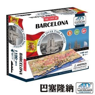 【4D Cityscape】4D 立體城市拼圖 - 巴塞隆納 1100 片 +