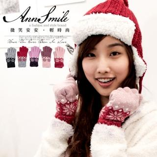 【微笑安安】雙色銀蔥雪花點點雙層針織手套(3色)
