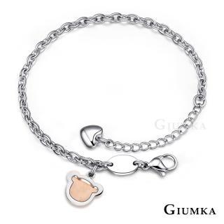 【GIUMKA】手鍊 小熊 白鋼手鍊 甜美淑女款 MH4085-1(玫金款)