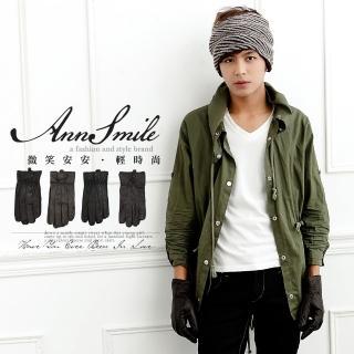 【微笑安安】型男款嚴選壓扣裝飾皮革手套(兩款各2色)