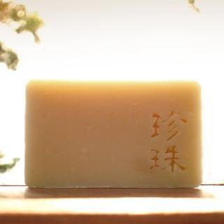 【文山手作皂】漢本珍珠_緊緻毛孔  勻亮肌質(毛孔粗大 暗沉調理)