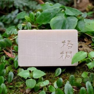 【文山手作皂】梧桐洗頭皂_深層清潔毛囊調理頭皮(中/油性頭皮)