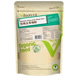 【米森】芬蘭有機全麥麵粉(500g)