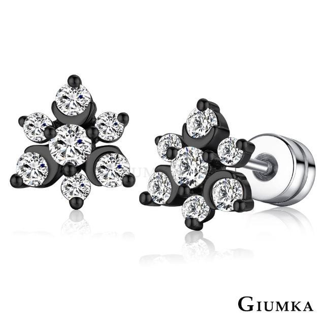 【GIUMKA】冰雪花戀 栓扣式耳環 精鍍黑金 鋯石 甜美淑女款 MF4124-4(黑色C款)熱銷產品