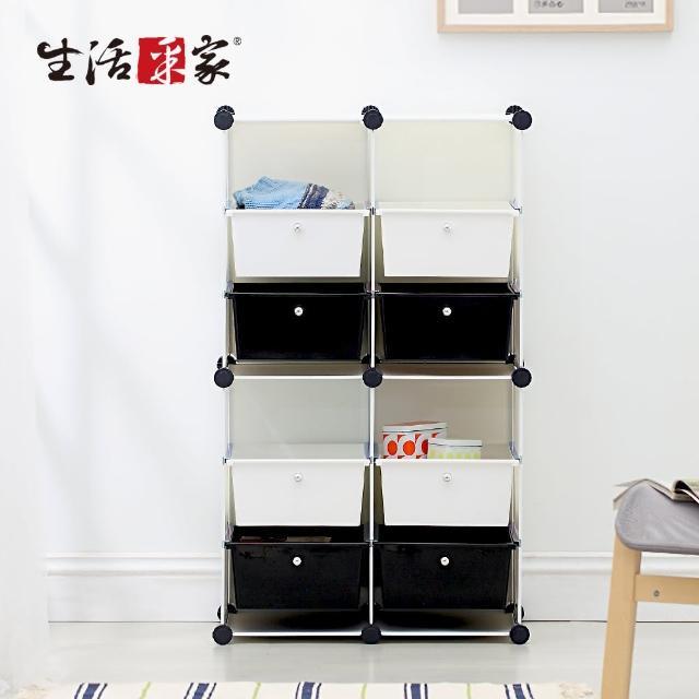 【生活采家】玩色馬卡龍4大格8抽置物收納櫃(#63158)