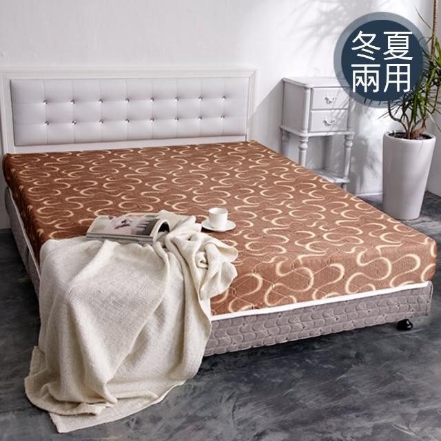 【品生活】日式護背式冬夏兩用彈簧床墊(雙人)/