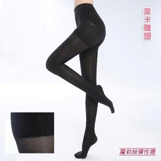 【149元加購】中壓200DEN萊卡褲襪一雙(男女適用/壓力襪/顯瘦腿襪/醫療襪/彈力襪)