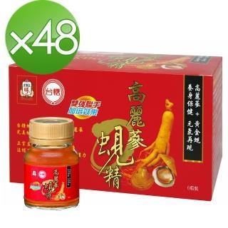 【即期出清】台糖高麗蔘蜆精62ml*48瓶/箱(限量搶購)
