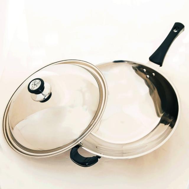 【台灣好鍋】加賀系列七層不鏽鋼炒鍋(39cm)
