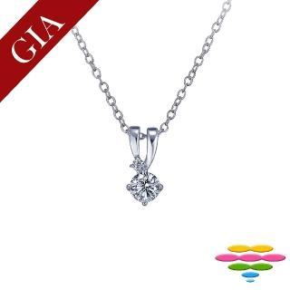 【彩糖鑽工坊】GIA 30分  F/VS2 鑽石項鍊(北極光頂級車工鑽石)