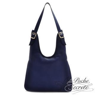 【La Poche Secrete真皮】經典時尚牛皮Elegant肩背包(深海藍)