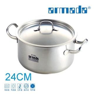 【armada 阿曼達】伊麗莎白雙耳湯鍋(22CM)