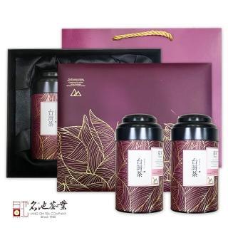 【名池茶業】手採一心二葉大禹嶺高冷茶慕茗禮盒組(150克x2)