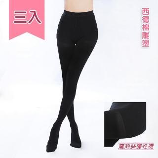 【買二送一魔莉絲彈性襪】中重織360DEN西德棉褲襪一組三雙(壓力襪/顯瘦腿襪/醫療襪/彈力襪/靜脈曲張襪)