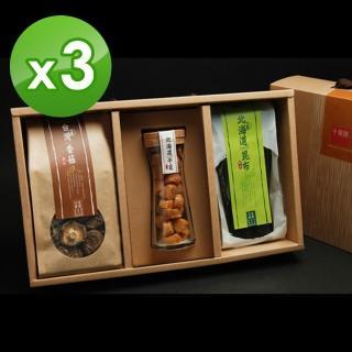 【十翼饌】喜迎春山海珍味絕品禮盒x3盒(新社香菇100g+北海道干貝100+北海道昆布80g)
