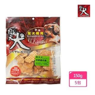 【御天犬】手工燕麥雞肉塊170g(5包)