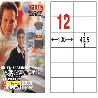 【A4三用標籤紙LD832WA】49.5x105mm(白色105張)