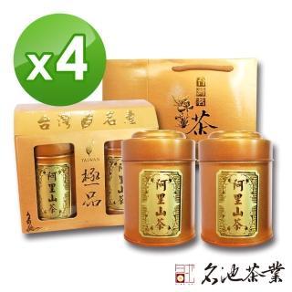 【名池茶業】二兩灑金禮盒-阿里山高山烏龍茶x4盒(75gx2罐 /盒)