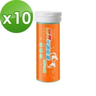 【即期品】St.Clare聖克萊爾 超燃代謝能量發泡飲(10入組)