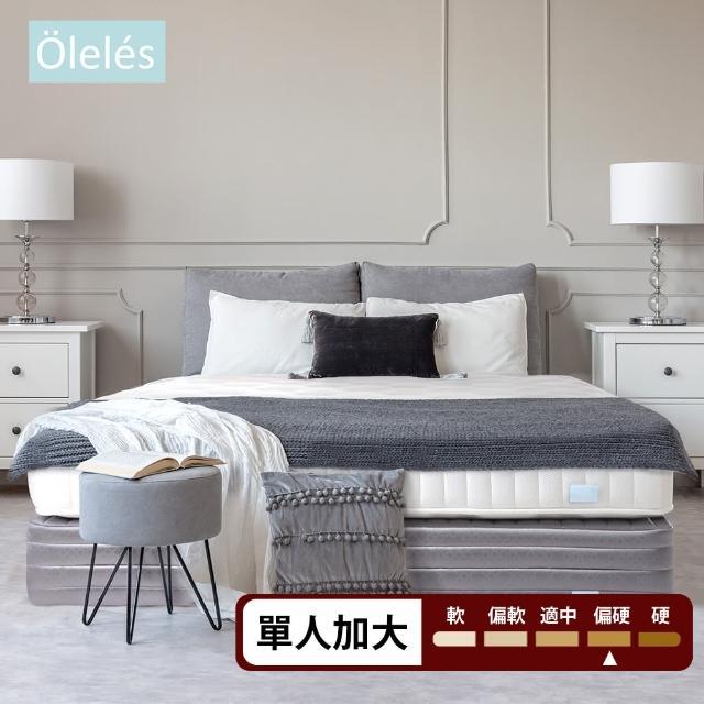【Oleles