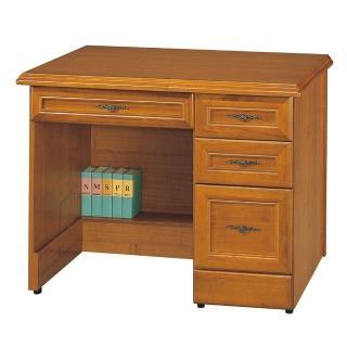 【BODEN】3.5尺實木樟木色辦公桌