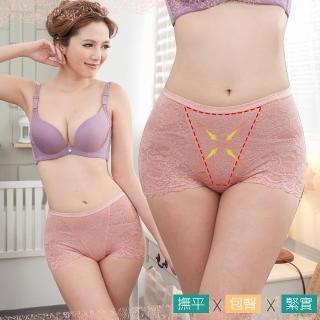 【尚芭蒂】『台灣製』280D俏麗緹花機能包覆塑褲(豆沙)