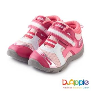 【Dr. Apple 機能童鞋】MIT字母流線剪裁閃亮童鞋(粉)