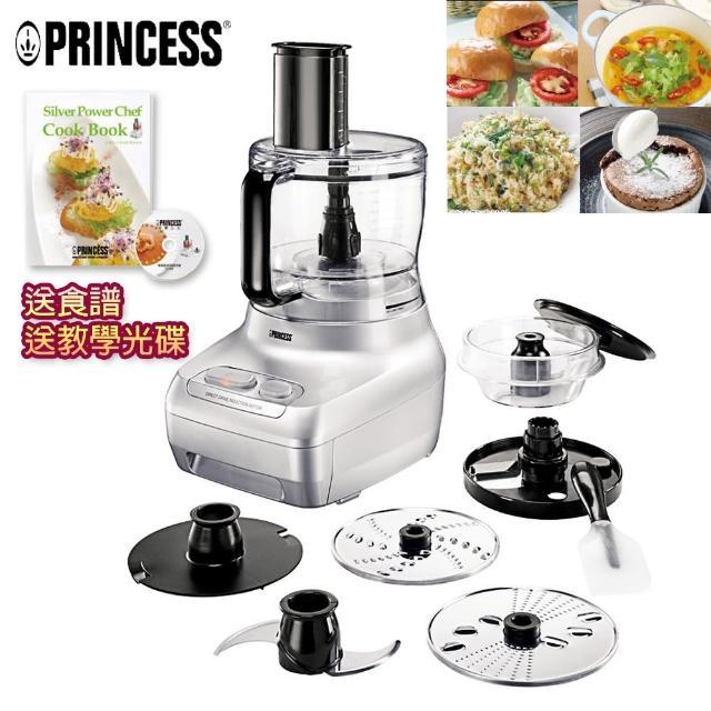 【PRINCESS荷蘭公主】專業級食物處理機8cup